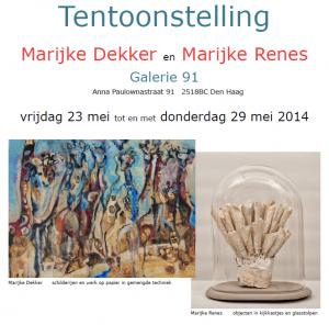 Under African Skies - Tentoonstelling Marijke Dekker-Hollants